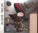 インディーR&B通過したジョン・マッケンタイア? エレクトリック・ソウルの才人ジェイミー・ウーンがアンニュイなファンクネス滲ませる2作目