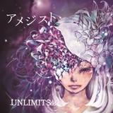 UNLIMITS 『アメジスト』