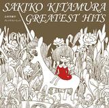 唯一無二の声を聴かせるSSW、北村早樹子の活動10周年記念した新曲/新録も含むベスト盤