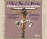 カール・リヒター(Karl Richter)『J.S.バッハ:マタイ受難曲』約20年ぶりに高音質で甦るスケールの大きな79年録音盤