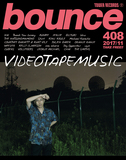 VIDEOTAPEMUSIC、XAI、『Thank You Disney』が表紙で登場! タワーレコードのフリーマガジン〈bounce〉408号発行