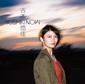 吉木悠佳 『YOSHIKI NOW』 Party Rockets GTのリーダーが、メロウな好曲揃いのアルバムでソロ・デビュー