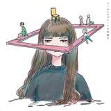 大谷能生プロデュース、新進劇団〈マームとジプシー〉が多彩な才能とコラボした独創的エレクトロニカ~アヴァン・ポップ盤