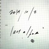 全曲tofubeats『First Album』ネタ! cooljapanが新作『Last Album』を速攻で発表