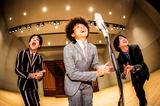 The Shiawaseを作った10枚。名古屋発3人組が鳴らすロック、その人懐っこさの正体