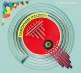 フリアン・モウリン 『CANCIONES KALIMBA』 美術家である妻と作った、キッズたち向けナチュラル・ミュージック集