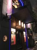 ボブ・ジェームス&カーク・ウェイラム × エリック・ミヤシロ率いる日本のトップ・プレイヤー集団が夢の競演! 新年早々、世界初のコラボレーションを堪能した夜