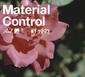 グラスジョー 『Material Control』 聴く者をグイグイ惹き付ける、グロウルとクリーン・トーンを巧みに使い分けた色気漂う声