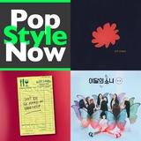 【Pop Style Now】ノイズ・ポップのエンパス、LOONA(今月の少女)など、今週のアメイジングな洋楽5曲