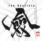 VA 『僉( The Bootists)』 石井タカアキラ選曲、hanaliら収録でゴルジェの最新型を提示するコンピ