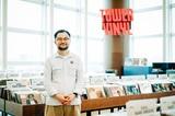 タワーレコードはなぜアナログ専門店〈TOWER VINYL〉を始めたのか?