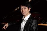 ピアニストの福間洸太朗が語る、〈水〉をテーマに掲げた新作と山田和樹指揮&横浜シンフォニエッタとの録音盤