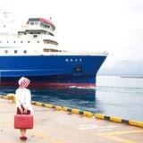 婦人倶楽部 『旅とフェリー』 佐渡ヶ島の婦人達を中心に結成された謎のユニット、旅をテーマにした新シングル