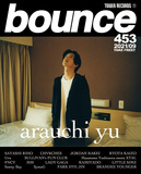 arauchi yu、鞘師里保が表紙で登場! タワーレコードのフリーマガジン〈bounce〉453号、8月25日(水)発行