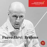 パーヴォ・ヤルヴィ、ドイツ・カンマーフィルハーモニー 『ブラームス: 交響曲第3番&第4番』 甘さを排した新時代に相応しいブラームス
