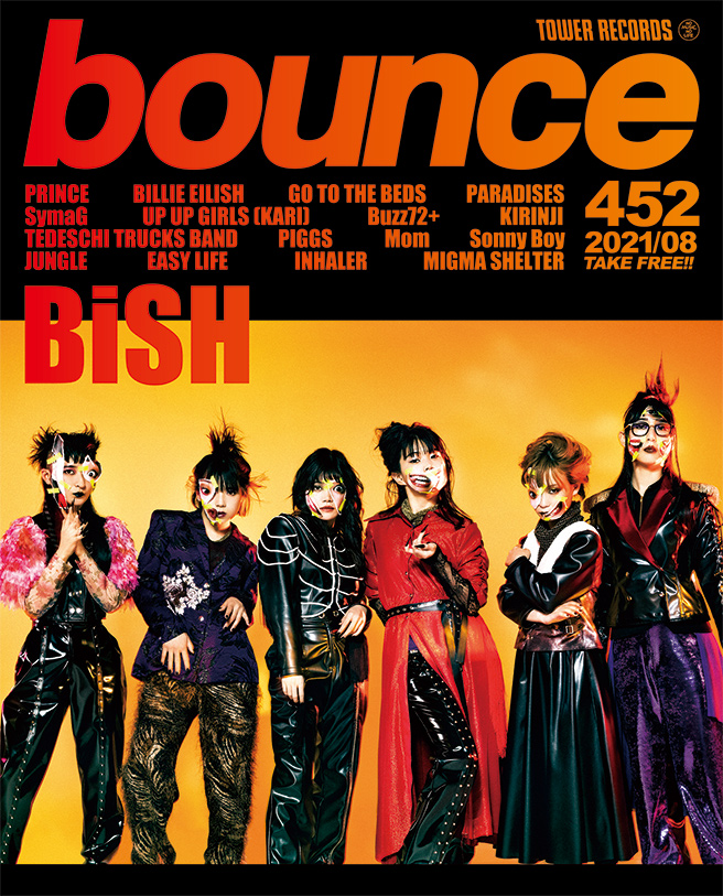 BiSH、プリンスが表紙で登場! タワーレコードのフリーマガジン〈bounce〉452号、7月25日(日)発行
