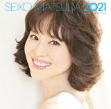 松田聖子『続・40周年記念アルバム「SEIKO MATSUDA 2021」』財津和夫との新曲から往年の名曲までチャーミングに歌う!
