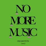 OKAMOTO'S 『NO MORE MUSIC』 ノリを活かしたシンプルでパワフルなバンド・サウンドが全編を貫く7作目