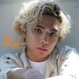 Rude-α 『It's only love』 トロピカルなトラックに、結ばれたら消えそうな〈君〉とのはかない恋を歌う配信シングル