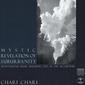 chari chari『Mystic Revelation of Suburbanity』井上薫が案内するオーガニックでトライバルなサウンド・ジャーニー
