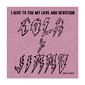 COLA & JIMMU 『I Give To You My Love And Devotion』 ジミ・テナーが妻をヴォーカルに迎えたクラシック気分のハウス作