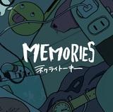ネクライトーキー『MEMORIES』このセルフ・カヴァーを糧に、バンドはさらに大きくなる