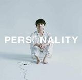 高橋優『PERSONALITY』己と真摯に向き合い紡いだ実直な歌でデビュー10周年を飾る
