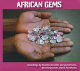 VARIOUS ARTISTS 『アフリカの宝石たち』