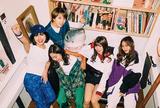lyrical schoolから届いた新たな挑戦の詰め合わせ――himeが語る新EP『OK!!!!!』