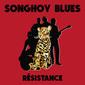 ソンゴイ・ブルース 『Resistance』 マリの注目バンド、イギー・ポップ参加のバラードやマンボ調など展開豊かな2作目