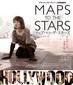 「マップ・トゥ・ザ・スターズ」 ミア・ワシコウスカが光りジュリアン・ムーアも貫禄のクローネンバー最新作がソフト化