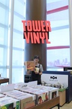 【TOWER VINYL太鼓盤!】第4回 ネッド・ドヒニーのロマンティックな88年作、山下達郎関連のレア盤など、人生の物語が聴こえる5枚