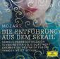 『モーツァルト:歌劇〈後宮からの誘拐〉』 ネゼ=セガン指揮&ダムラウらの好演光る演奏会形式ライヴの実況盤