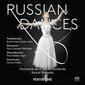 山田和樹、スイス・ロマンド管弦楽団 『バレエ、劇場、舞踏のための音楽~Vol.3~ロシアン・ダンス』 艶やかな音色楽しめるタッグ作