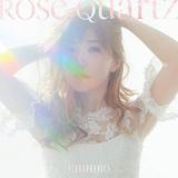 CHIHIRO『Rose Quartz』トオミヨウのプロデュース曲も 福岡のSSWが恋愛の機微をR&B調で表現