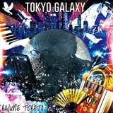 坂本龍一を師と仰ぐ才人トベタ・バジュン、野宮真貴ら迎えた渋谷系オマージュ曲やアート・リンゼイ参加曲などで新たな側面見せる傑作