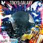 トベタ・バジュン 『TOKYO GALAXY』 渋谷系オマージュ曲やアート・リンゼイ参加曲収めた新たな側面見せる傑作