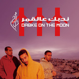DAM 『Dabke On The Moon』