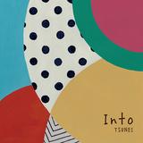 TSUNEI『Into』アレンジは全曲OvallのShingo Suzukiが担当、彼女の伸びやかな歌声を多彩なサウンドで包み込む