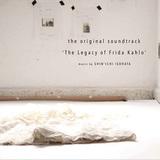映画「フリーダ・カーロの遺品」のサントラは磯端伸一が千変万化のギターでメキシコの世界を描き出す印象的な一枚
