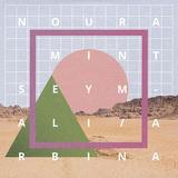 〈アフロ・アラビック・サイケデリック・デザート・ロック〉標榜するモーリタニアのヌーラ・ミント・セイマリ、時空感覚がネジ曲げられる新作