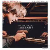 ディミトリー・ナイジッチ・トリオ(Dimitri Naiditch Trio)『Ah! Vous Dirai - je... Mozart』ピアノ・トリオで演出するモーツァルトとジャズの邂逅