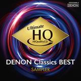 """11月&12月発売20W 『[UHQCD]  DENONクラシック・ベスト第3期』 DENONレーベルが誇る20の名盤を""""究極の""""高音質で!"""