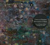 照内央晴、松本ちはや 『哀しみさえも星となりて』 近藤秀秋の主宰レーベル新作は、ピアニスト&パーカッショニストの即興録音盤