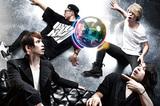 ARTEMA、バンドの固定概念崩して新たな領域に踏み込んだ意欲作『ARTEMATE PARTY』を語る