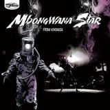 元スタッフ・ベンダ・ビリリのメンバー率いるンボングワナ・スター初作は、強烈にパンクでサイケデリックな最新のレベル音楽