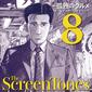 THE SCREENTONES『孤独のグルメ シーズン 8 オリジナルサウンドトラック』原作・久住昌之によるバンドがごちゃ混ぜ感たっぷりの音楽性を披露