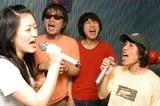 NRBQ経由シー&ヒム行き、Beat Caravanのスウィート・ロックンロール物語―新作『Odd Harmony』と今日までの歩みを語る