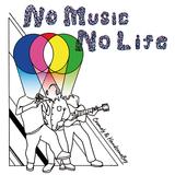 Coumoly & HandsomeBoy 『No Music No Life』 鳥取発ユニットの初作は、ピースフルなムードとダビーな生音サウンド