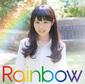 東山奈央 『Rainbow』 バラードで真価発揮する柔らかな歌声、自作曲も収めた初作